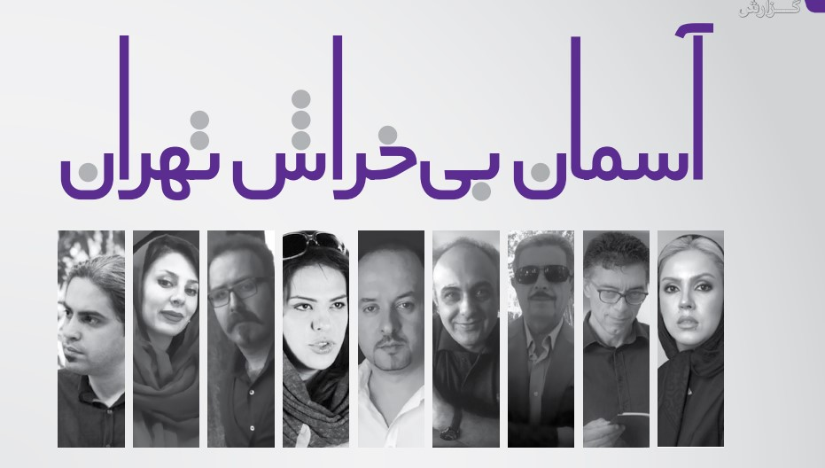 رامین حسین پور